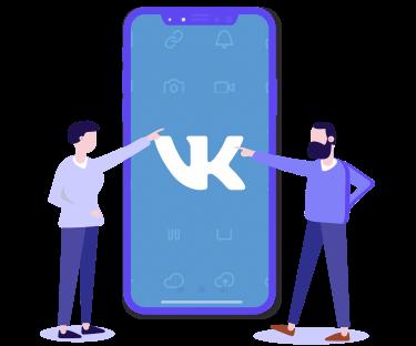 SMM продвижение бизнеса в VK.COM